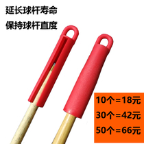 Billiard pole suspender hanging pole snooker big head Nine Ball Pool Cue universal rubber accessories free mail
