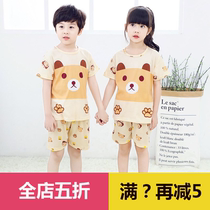 Summer childrens pajamas boys childrens suits cute cartoon baby short-sleeved shorts girls thin section home service