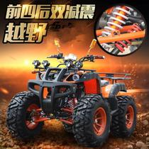 Quad off-road motorcycle drive large terrain fuel new mountain bike quad ATV transporter 4 wheel