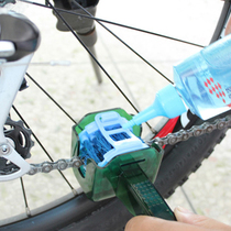 CYLION race collar wash chain brush chain cleaning tool multi-functional bicycle wash chain riding accessories.