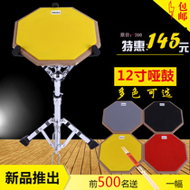 12 inch dumb drum set practice dumb drum mat electroplating legs bracket dumb drum surface spot supply