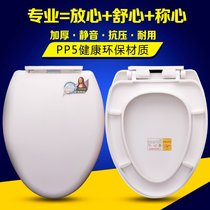 Universal toilet seat cover home old-fashioned toilet split number tops Mat Mat cover horse party two