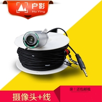 Family fishfinder dedicated underwater waterproof night vision probe six night vision lamp line length 30 meters camera