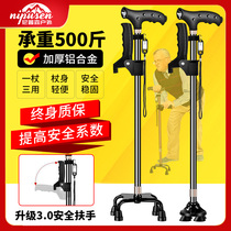 Neperson elderly crutches feet telescopic cane elderly 扙 aluminum light multi-function light anti-skid stick