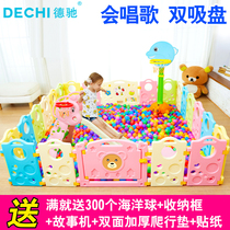 Baby crawling pad fence infant childrens game fence toddler home indoor amusement park field security fence