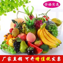 Simulation fruit and vegetable toys hanging string kindergarten pieces cabinets decoration decorative props banana teaching aids