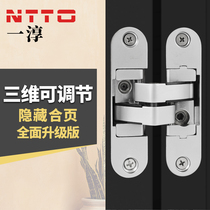 Japan hidden dark hinge invisible door hinge background door folding door background wall hidden cross hinge