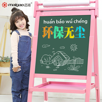 MaiGao childrens solid wood drawing board frame frame bracket magnetic small blackboard home can lift baby graffiti writing board.