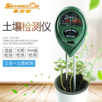 Soil Tester soil pH PH value hygrometer illumination garden flowers and plants green environmental testing