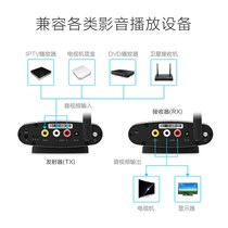 Bai qite wireless digital TV infrared IP sharer with set-top box return wireless AV Sende