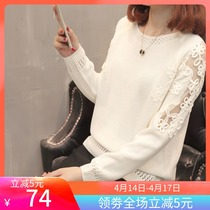 Large size spring fat mm very fairy mesh splicing sweater 2019 new Chinese knot loose thin sweater women