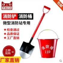 。 Fire-fighting shovels fire-fighting tools fire-fighting jaundic sand buckets iron bucket fire equipment half.