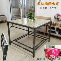 Good little Zao. Simple folding table Household stainless steel dual-use environmental protection four-legged heating table economical electric heating table