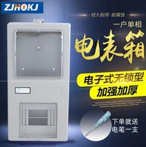 Instrumentation safety power box outdoor installation housing practical fashion installed meter box household meter box