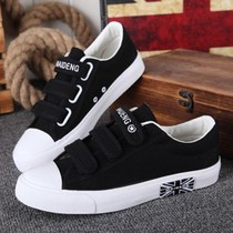 Spring and Summer Summer mens canvas shoes Velcro shoes students casual shoes couple breathable canvas shoes women Velcro shoes
