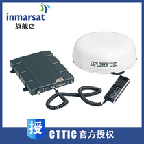 Inmarsat wireless car mobile broadband internet terminal mobile BGAN terminal equipment EXPLORER 325