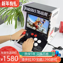 Pandora Box 3 net red fighting machine 14 inch double desktop arcade boxer rocker small Supreme game console
