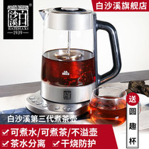 White Sand Creek thickened glass tea utensils black tea flower tea household electric teapot automatic intelligent tea health pot