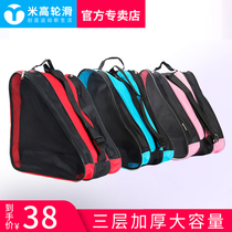 Meters high roller skating skating skating roller skate bag children adult roller skate thickened single shoulder storage backpack