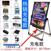 Propaganda board nail shop restaurant small blackboard writing board restaurant vertical light-emitting display board bracket hand-written commercial