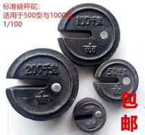 500 type 1000kg old-fashioned scale mechanical scale weight iron weight weight 25kg50kg100kg200kg
