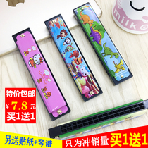 Childrens harmonica boys and girls safe non-toxic primary school childrens birthday beginner cartoon mini toys