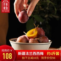 (Boiling water preferred)Xinjiang west France May Kashi fresh seasonal fruit now picking about 4 pounds
