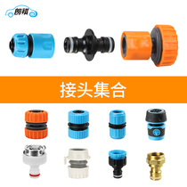 Faucet 3 points 4 points 5 points 6 points 1 inch plastic copper nipple two-way connection extension watering hose connector