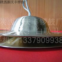 15 -- 20 cm Beijing cymbals small hinge gongs and drums team ring copper cymbals cymbals students small copper cymbals three half props musical instruments