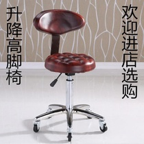Bar chair home simple chair chair chair with wheel work stool high footstool bar swivel chair five-star foot.
