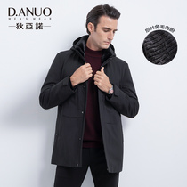 D anuo dianno Nick clothing male business mink collar white goose down coat rabbit hair liner coat winter new