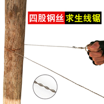 Wire saw plus long line saw hand saw rope saw outdoor survival equipment one-finger cut water saw chainsaw.
