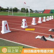 DAO Arches Road sub-brand obstacle pier track and field runway split brand runway Road sub-pier ABS Road Pier Plastic