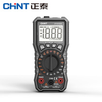Zhengtai electric multimeter digital household high-precision multi-function anti-burning palm table ZTY0103A