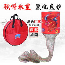 Black pit fish net pocket double-strand vigorously horse tennis racket line hand-woven fishing anti-hanging quick-drying fisherman fishing net pocket