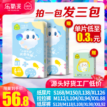 Lok oxygen pie ultra-thin breathable Dry diapers XL Baby M pull pants l baby S diapers diapers XXL code