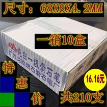 Stone pen stone pen steel dash talc pen 68x8x4 2mm a box of ten boxes of stone pen White