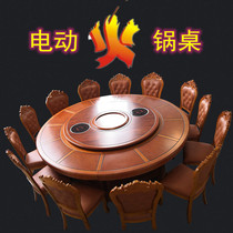 Hotel electric table round table 3 meters 20 people round solid wood turntable with induction cooker hotel electric hot pot table
