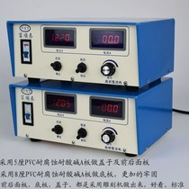 Guangdong High Frequency brush plating power supply electrolytic power high frequency rectifier electroplating equipment shipped the same day