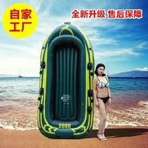 Inflatable inflatable boat rubber boat thick single small double fish pond stable night fishing drift boat disaster relief fish boat.