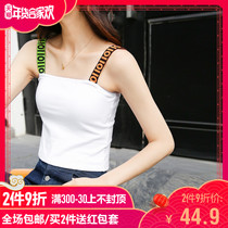 Sling vest female outside wearing summer clothes 2018 new female port flavor retro chic inside short hit bottom sexy top