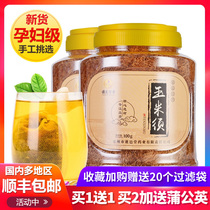 Corn to be tea pure dry corn to be pregnant women soaked farm fresh and natural clean no impurities herbal tea bag Korea