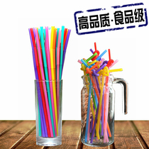 Disposable straw color art straw environmentally curved beverage juice cola creative shape long straw