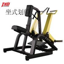 Bumblebee seated boating trainer maintenance-free gym hanging piece commercial fitness equipment