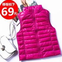 New Down Vest Ladies Stand Collar casual wild thin short waistcoat vest jacket jacket Jacket tide