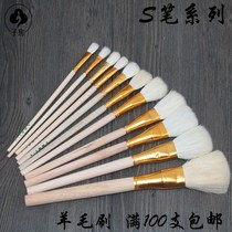 Wei Zhuang painting color pen wool brush soft head S Pen ceramic painting gold craft watercolor oil painting brush paint brush