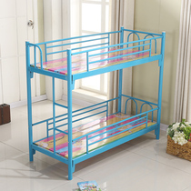 Space-saving high and low bed iron bed bed on the bed nursery staff bunk bed 1 2 meters high lunch break bed