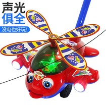 Airplane Baby trolley toy push Music rooster Duck Boy Putter Child with doll small fire baby Baby