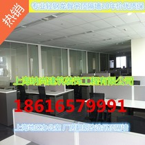 Shanghai various industries factory decoration factory decoration design construction contractor package material office renovation renovation