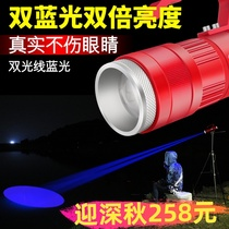 Night fishing lights fishing lights laser guns high-power super bright fishing strong light lure fish hernia flashlight luminous blue light